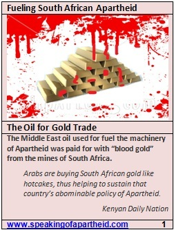 Speaking of Apartheid Speaking-of-Apartheid-Blood-Gold